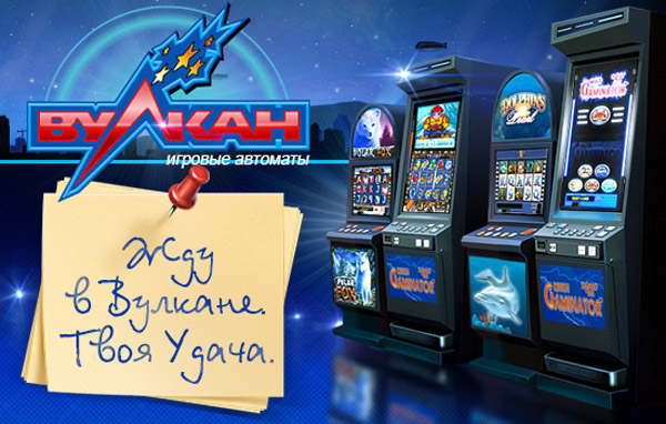 Games casino slots online casino join