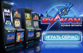 Are slot casino games play free games