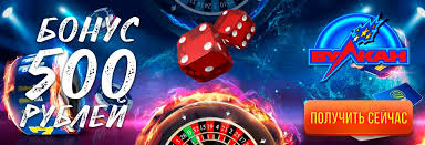 Casino games bonus no deposit bonus advise