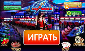 Merit royal hotel casino кипр