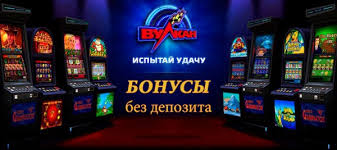 Play casino games online free play